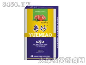 西红柿专用液肥-粤妙-
