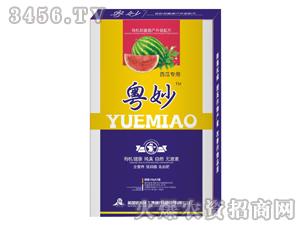 西瓜专用液肥-粤妙-诺