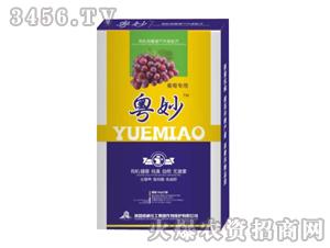 葡萄专用液肥-粤妙-诺