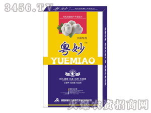 大蒜专用液肥-粤妙-诺