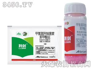 甲氨基阿维菌素苯甲酸盐-利剑-诺威化工