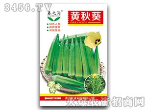 黄秋葵种子-春之润-青