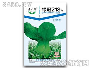 青梗菜种子-绿冠218