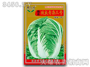大白菜种子-改良青杂三