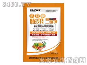 芸苔素膨果二氢钾-格莱菲克