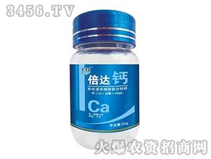 50g有机液体糖醇螯合钙肥-倍达钙-瑞倍达