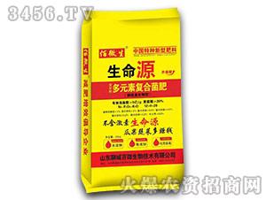 黄腐酸多元素复合菌肥-生命源-佰微生
