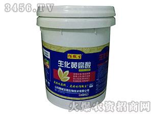 生化黄腐酸微生物水溶菌剂-佰微生