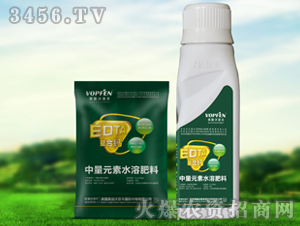 中量元素水溶肥料-EDTA螯合钙-沃普丰