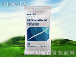 中量元素水溶肥料-沃普