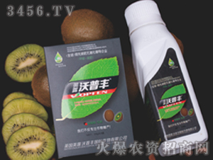 猕猴桃专用液肥套装-沃