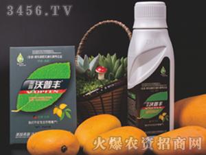 芒果专用液肥套装-沃普