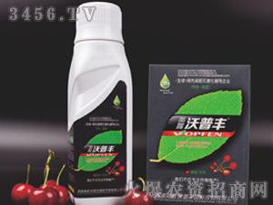 樱桃专用液肥套装-沃普