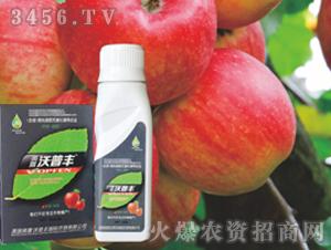 苹果专用液肥套装-沃普