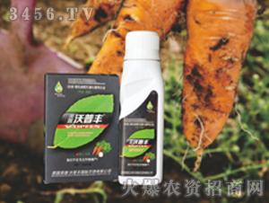 萝卜专用液肥套装-沃普