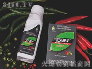 辣椒专用液肥套装-沃普