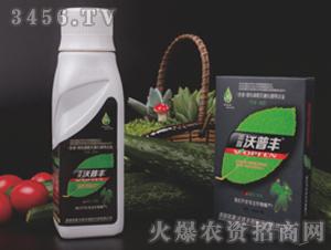 黄瓜专用液肥套装-沃普