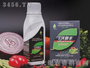 蔬菜专用液肥套装-沃普