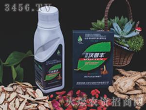 中草药专用液肥套装-沃