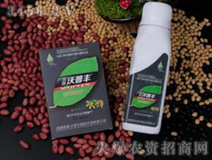 花生大豆专用液肥套装-