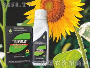 向日葵专用液肥套装-沃