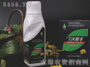 油菜专用液肥套装-沃普