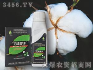 棉花作物专用液肥套装-