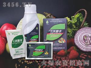 广谱型专用液肥套装-沃