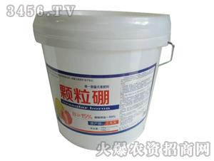 10kg颗粒硼-中昊农