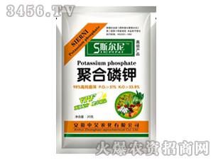 聚合磷钾20g-中昊农