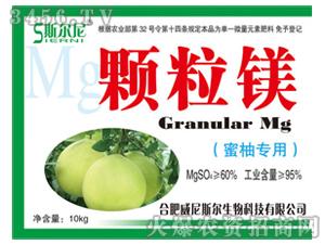 蜜柚专用单一微量元素肥