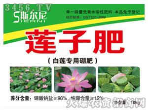 白莲专用硼肥-中昊农化