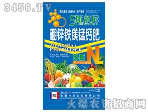 硼锌铁镁锰钙肥20kg