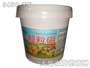 蜜桔专用肥-颗粒硼-中昊农化
