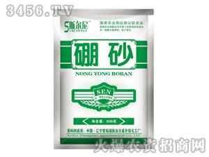 单一微量元素肥料-硼砂500g-中昊农化