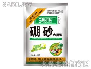 农业型硼砂-中昊农化