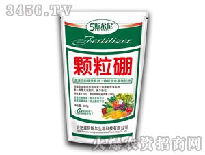 200g颗粒硼-斯尔尼-中昊农化
