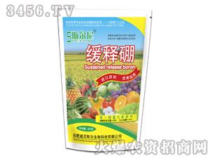 缓释硼200g-斯尔尼-中昊农化