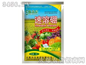 速溶硼15g-中昊农化