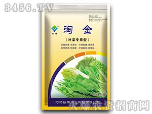 叶菜专用型营养剂-淘金