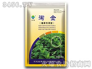 烟草专用型营养剂-淘金