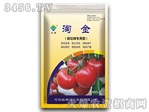 西红柿专用型营养剂-淘