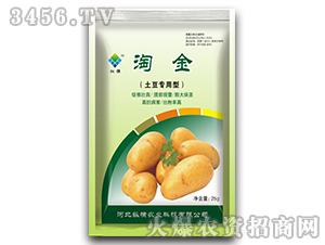 土豆专用型营养剂-淘金