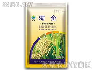 水稻专用型营养剂-淘金