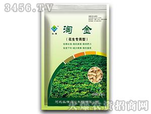 花生专用型营养剂-淘金-纵横