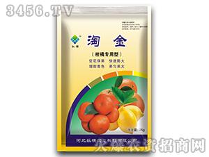 柑橘专用型营养剂-淘金-纵横