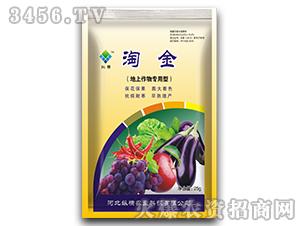 地上作物专用型营养剂-淘金-纵横