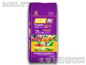 蚓激酶(紫袋)-鼎恒农科