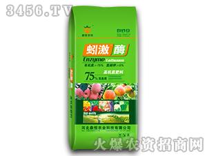 蚓激酶(绿袋)-鼎恒农科
