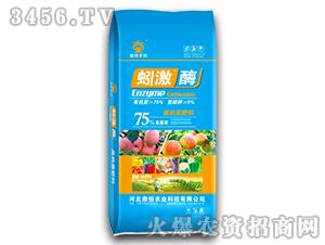 蚓激酶(蓝袋)-鼎恒农科